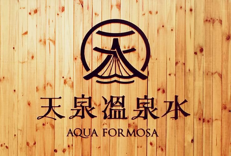 Aqua Formosa