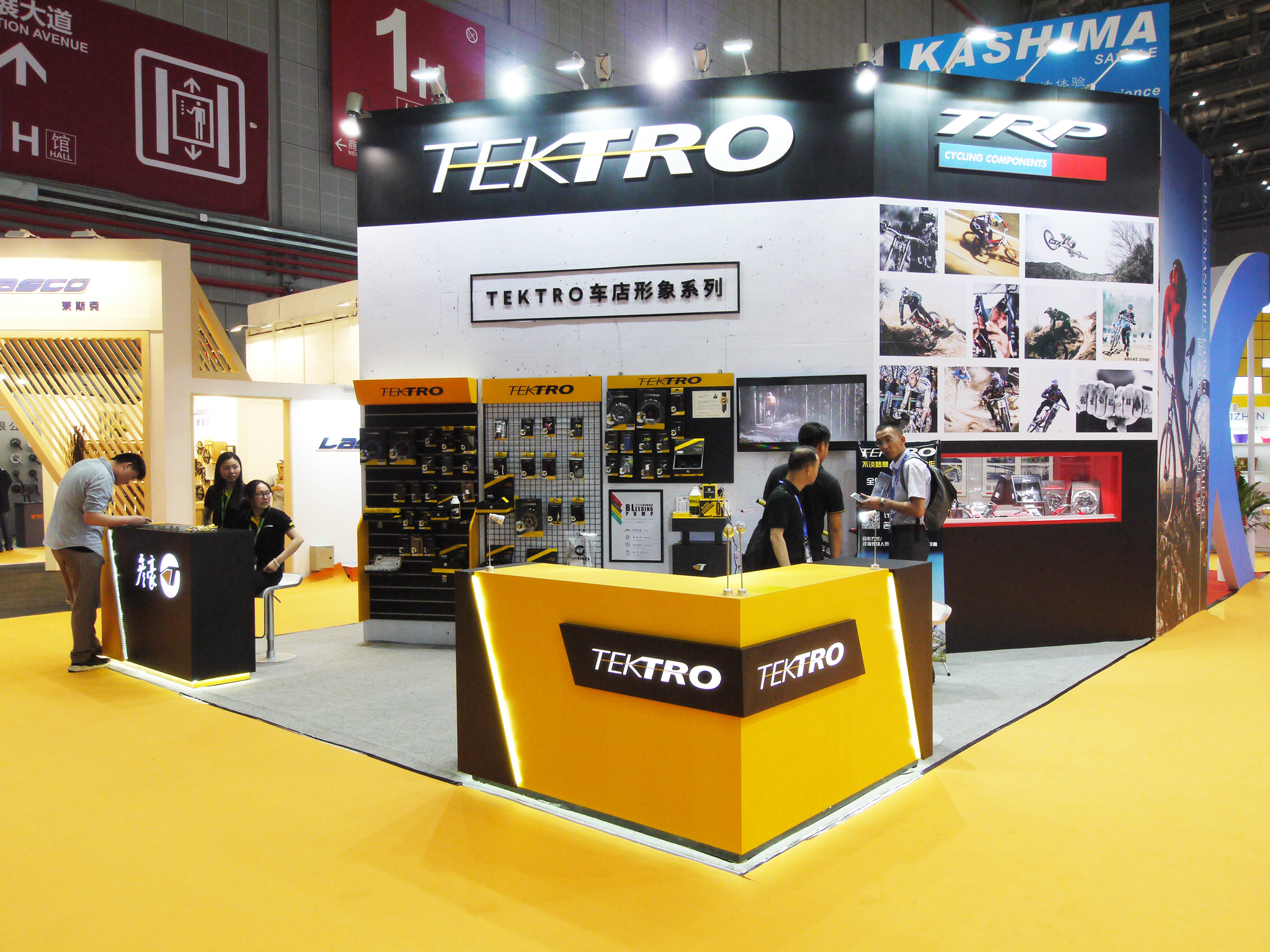 tektro-china-cycle